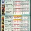 Harmonogram na styczeń – Kino Pokój Nowy Rok przywita PREMIEROWO