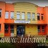 Rekrutacja do Przedszkola Miejskiego trwa!!