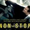 """Liam Neeson w znakomitym filmie akcji """"Non-Stop"""" od piątku w Kinie Pokój"""