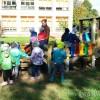 Nowe atrakcje na przedszkolnym placu zabaw