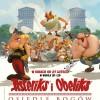 """Asteriks i Obeliks: Osiedle Bogów w Kino """"Pokój"""""""