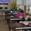 """II EDYCJA MIĘDZYNARODOWEGO KONKURSU """"Z MATEMATYKĄ PRZEZ ŚWIAT"""""""