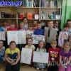 Konkurs polonistyczny dla klas I