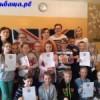 Turniej Języka Angielskiego