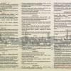 Kalendarz imprez jubileuszowych