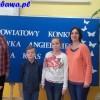 Powiatowy Turniej Języka Angielskiego- Macmillan Primary School Tournament
