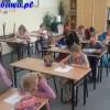 Szkolny Konkurs Języka Angielskiego dla klas II