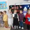 Dzień Babci i Dziadka u Słoników w Przedszkolu Miejskim