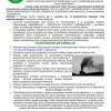 Informacja o możliwości dofinansowania wymiany pieców węglowych