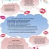 Spotkanie informacyjne na temat raka szyjki macicy