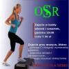 Cardio Fitness – kolejna sportowa propozycja OSiR-u