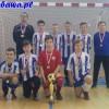 Mistrzostwa województwa w halowej piłce nożnej organizowanych przez WMLZS