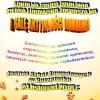 Gala Aktywności Lokalnej Ziemi Lubawskiej