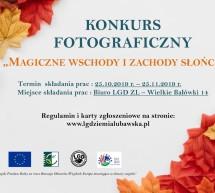 Konkurs Fotograficzny LGD Ziemia Lubawska
