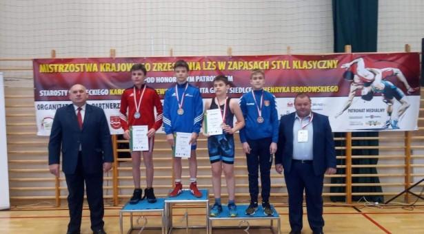 Mistrzostwa Zrzeszenia LZS Siedlce