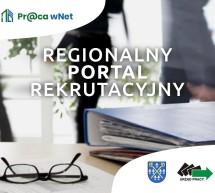 Regionalny portal rekrutacyjny